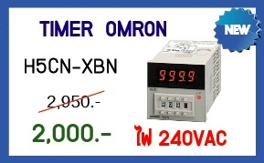 TIMER OMRON Model:H5CN-XBN  ไฟ240VAC (สินค้าใหม่) ราคา 2,000 บาท