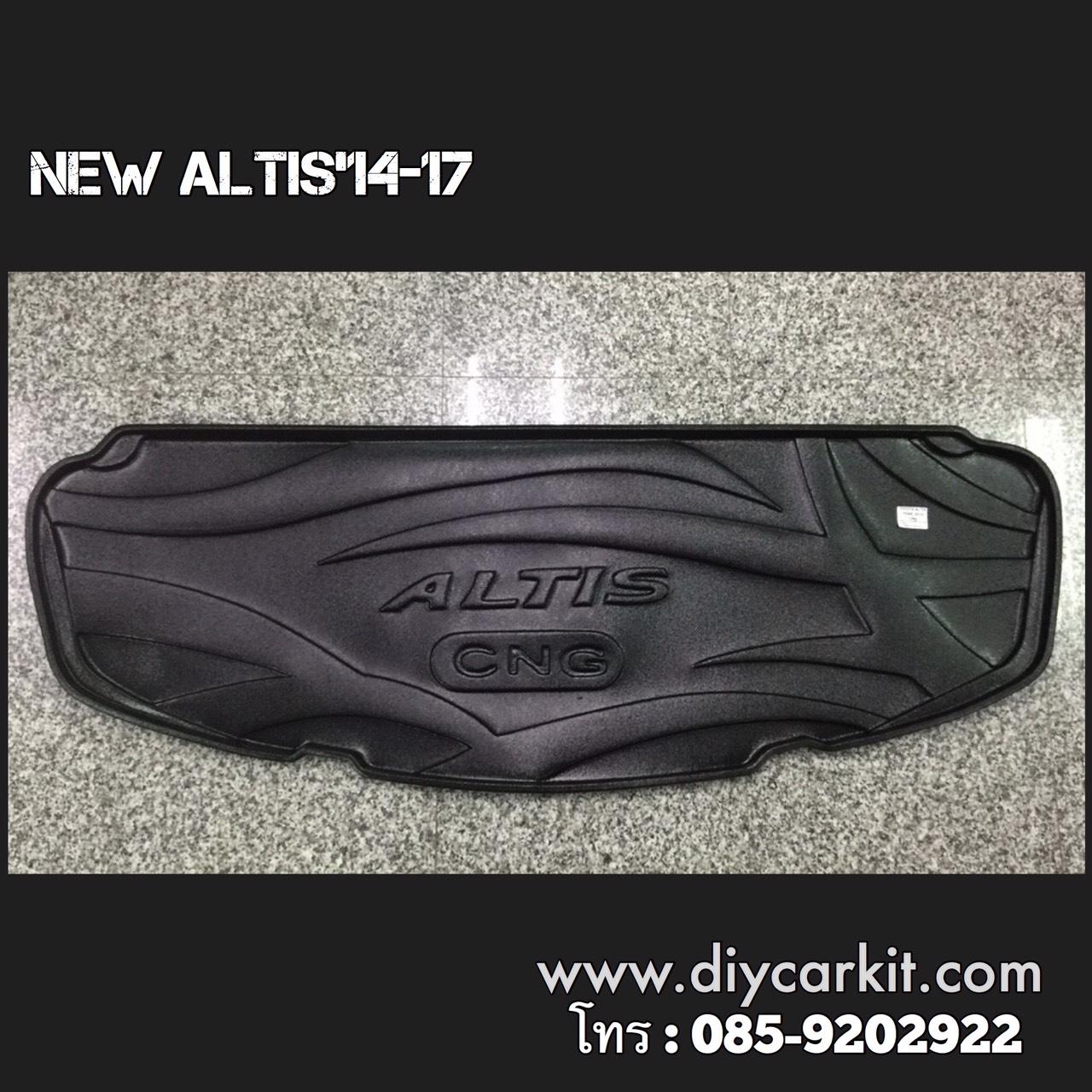ถาดท้ายรถ รุ่น CNG ใส่ New Altis 2014-2017