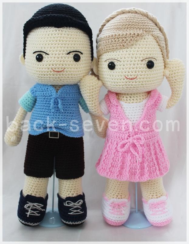 ตุ๊กตาคู่รักไปรเวท