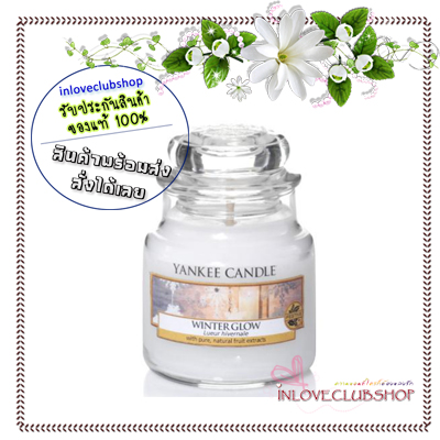 Yankee Candle / Small Jar Candle 3.7 oz. (Winter Glow)