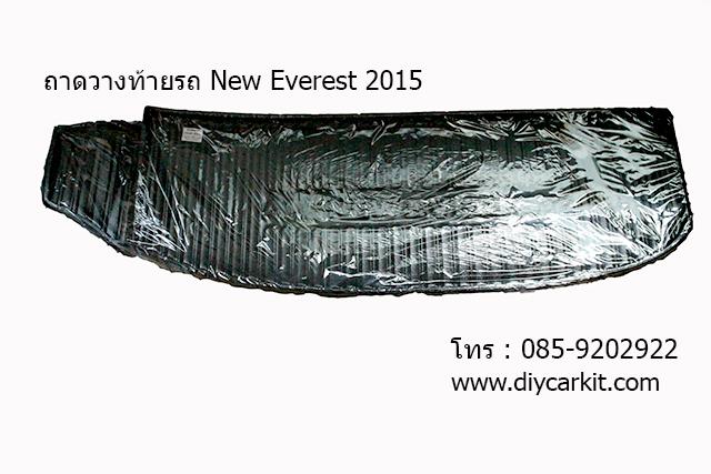 ถาดท้ายรถ Everest 2015