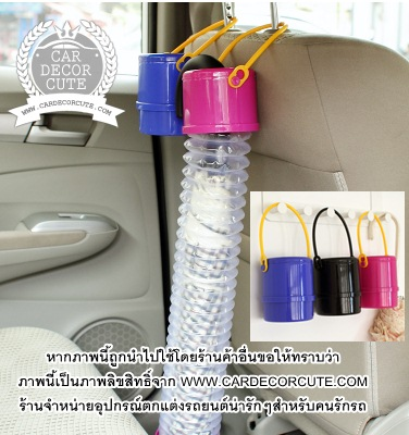 ถังเก็บร่ม ถังขยะพับเก็บได้อเนกประสงค์ ถังยืดหดพกพาในรถยนต์ ถังฉี่ฉุกเฉินสำหรับเด็กในรถยนต์
