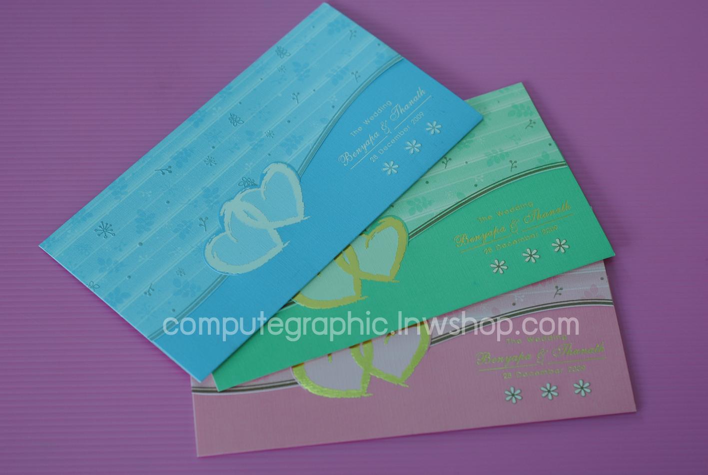 CG073 การ์ดแต่งงานแนวนอน (มี 3 สี ชมพู, ฟ้า, เขียว)