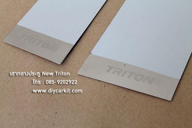 เสาประตูสแตนเลส (CAB) All New Triton