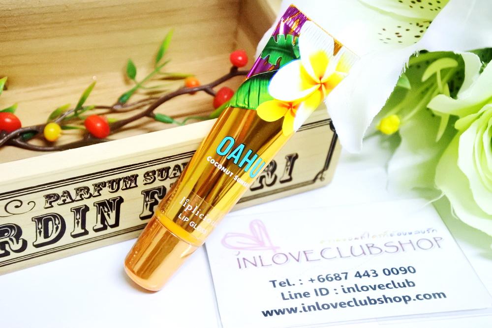 Bath & Body Works - Liplicious / Lip Gloss 14 ml. (Oahu Coconut Sunset)