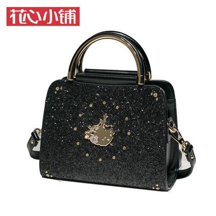 กระเป๋า Axixi ของแท้ รุ่น 12262