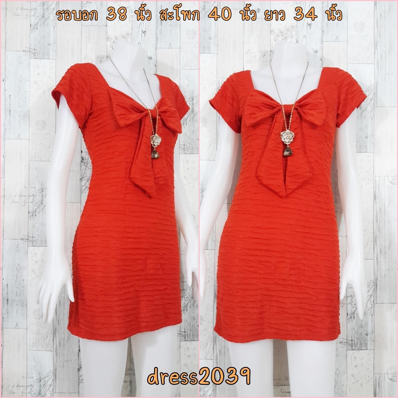 LOT SALE!! Dress2039 เดรสแฟชั่นคอโบว์ผ้าคอตตอนเนื้อดีนุ่มยืดขยายได้เยอะ สีส้มอิฐ