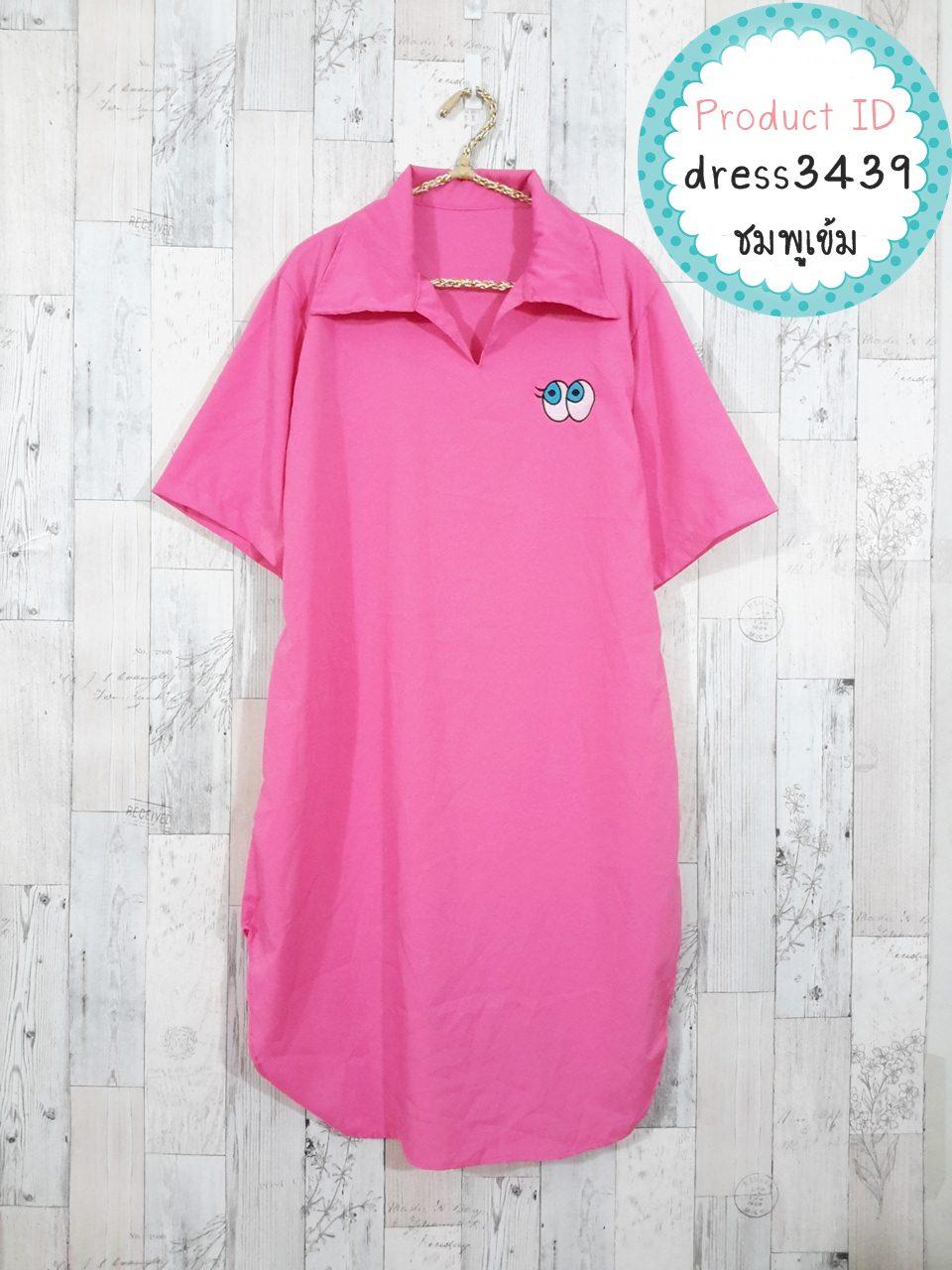 Dress3439 Big Size Dress ชุดเดรสไซส์ใหญ่คอปกเชิ้ต แขนสั้น ผ้าหางกระรอกเนื้อดีสีพื้นชมพูเข้ม