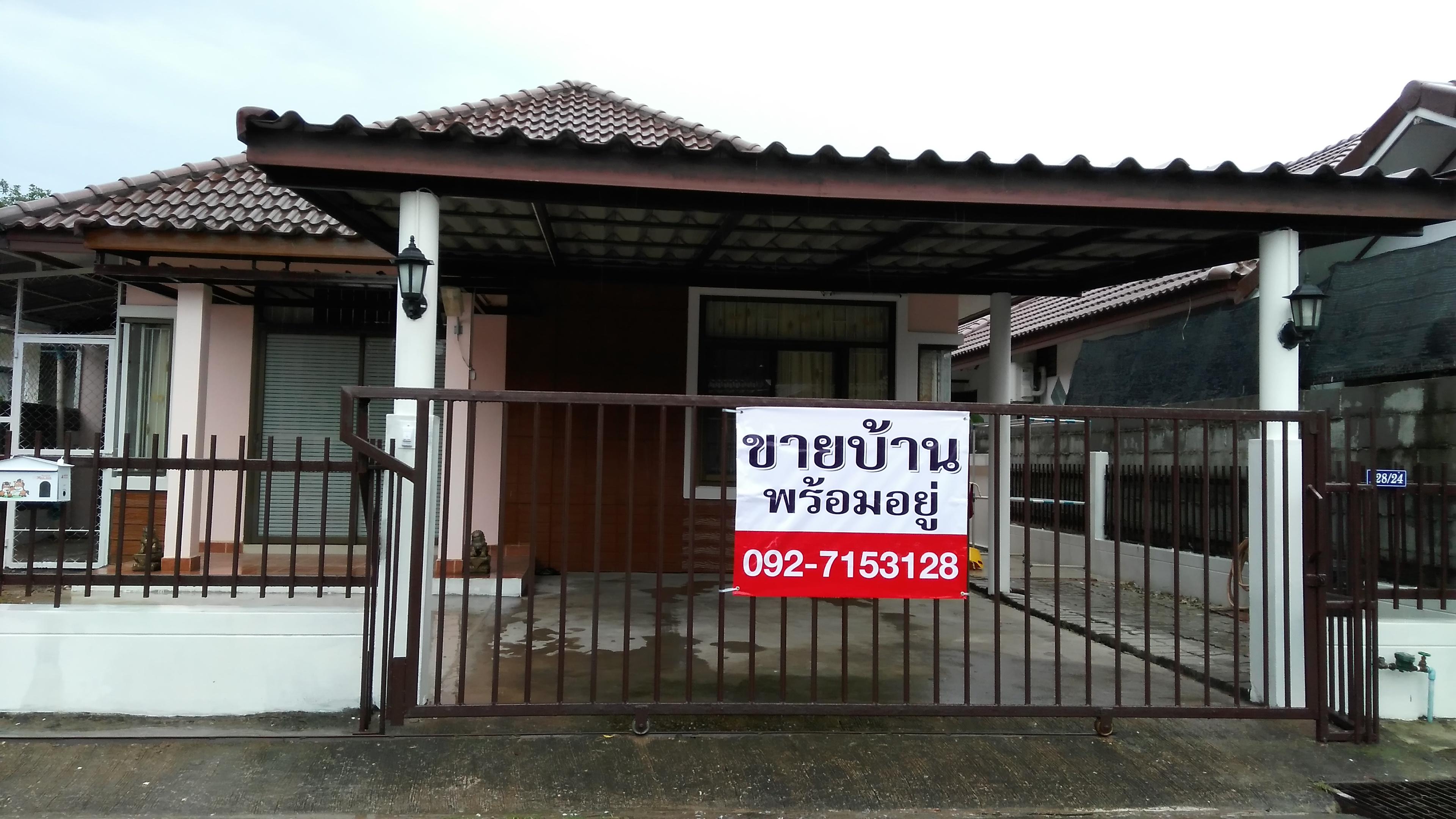 บ้านเดี่ยว หมู่บ้าน พฤกษา 304 นิคมอุตสาหกรรม ปราจีนบุรี ใกล้ นิคม 304 นิคม โรจนะ บริษัท ดับเบิ้ลเอ บ้านเดี่ยว ทำเลดี ปราจีนบุรี