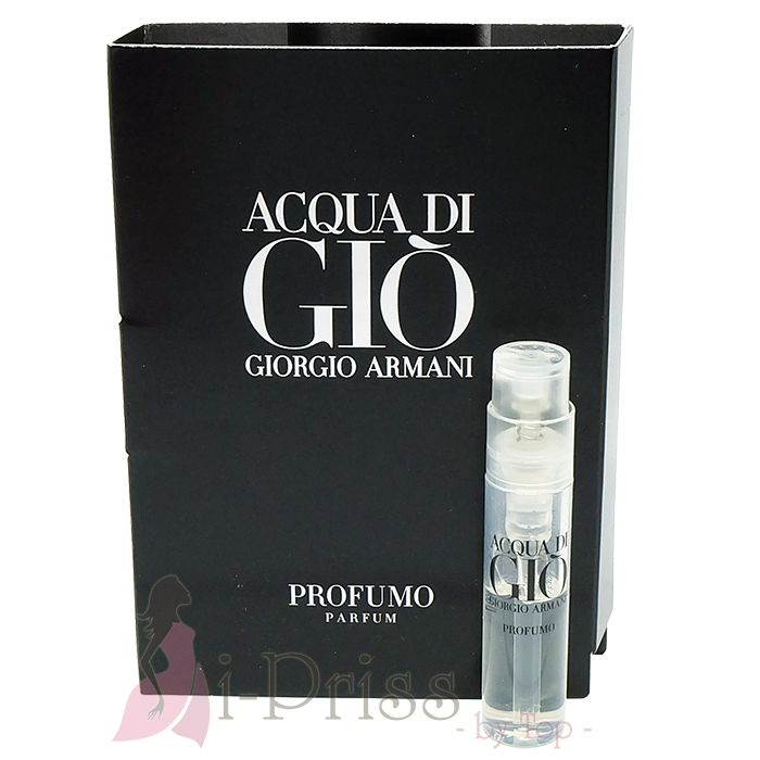 Giorgio Armani Acqua di Gio PROFUMO (EAU DE PARFUM)