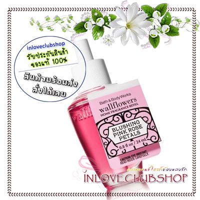 Bath & Body Works / Wallflowers Fragrance Refill 24 ml. (Blushing Pink Rose Petals) *แนะนำ