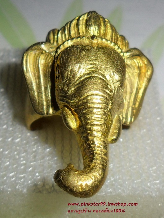 C001 แหวนรูปช้าง ทองเหลือง100%