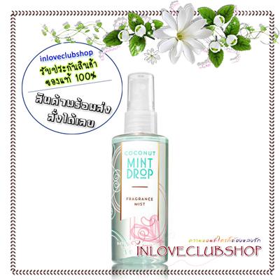 Bath & Body Works / Travel Size Fragrance Mist 88 ml. (Coconut Mint Drop) *Limited Edition