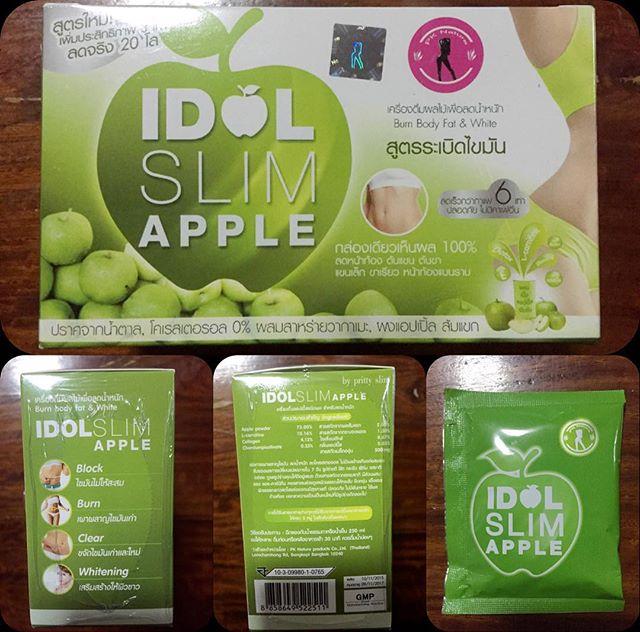 ไอดอล สลิม แอปเปิ้ล(บริษัท PK) IDOL SLIM APPLE เครื่องดื่มผลไม้เพื่อลดน้ำหนัก สูตรระเบิดไขมัน