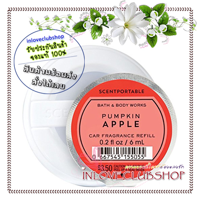 Bath & Body Works - Slatkin & Co / Scentportable Refill 6 ml. (Pumpkin Apple)