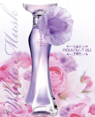 *พร้อมส่ง* Mistine White Musk Perfume Spray น้ำหอมสเปรย์มิสทีน ไวท์ มัสค์ หอมหวาน อบอวล โรแมนติค นาน 8 ชั่วโมง