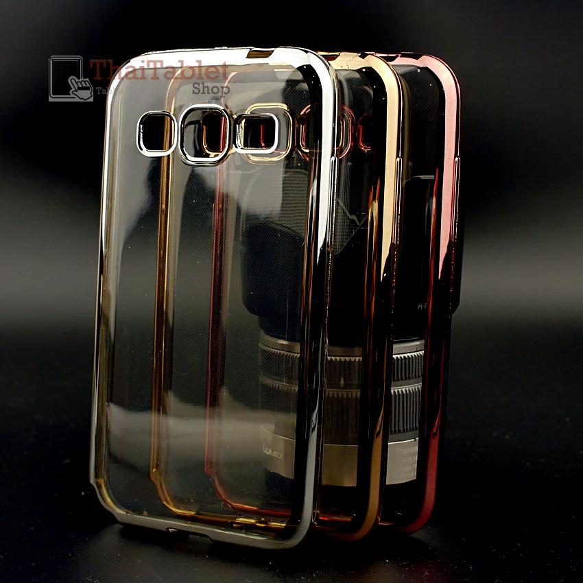 เคส TPU ครอบหลัง ขอบสีไฮโซ Samsung Galaxy Core Prime G360