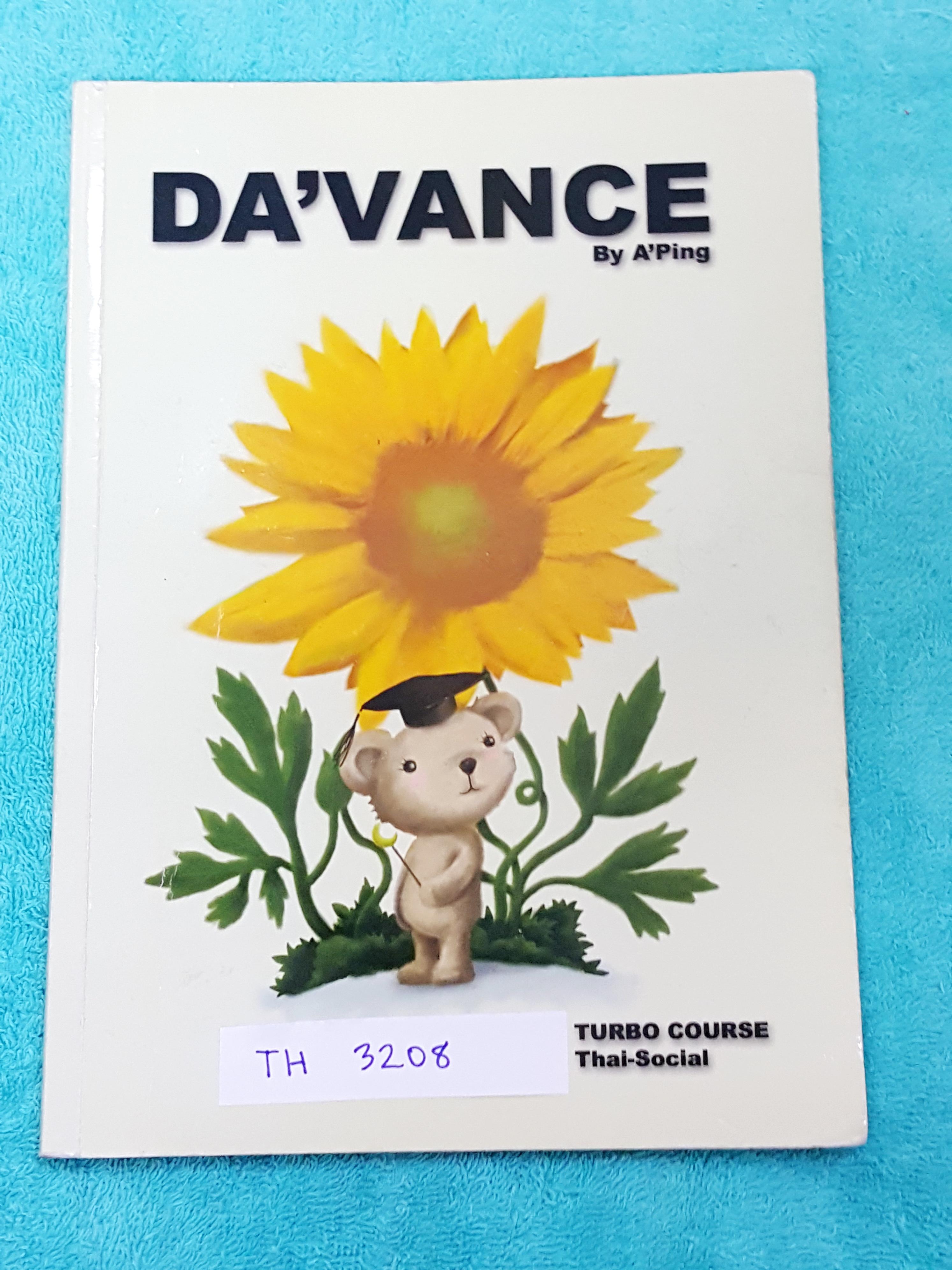 ►อ.ปิง ดาว้อง◄ TH 3208 คอร์สเทอร์โบไทย + สังคม เล่มหนังสือเรียน สรุปเนื้อหาวิชาภาษาไทย สังคมทั้งหมดของ ม.ปลาย จดครบทั้งเล่ม จดละเอียดมาก จดสีสัน มีจดโน้ตจุดที่ห้ามคิดเกินกว่าที่โจทย์ให้มา อ.ปิงสรุปเนื้อหากระชับ อ่านเข้าใจง่ายทั้งเล่ม