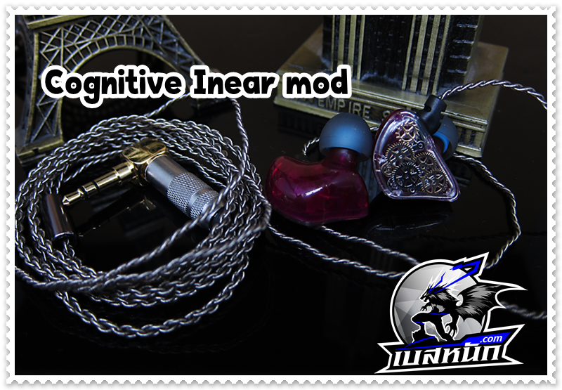 Cognitive Inear mod (pink)