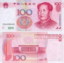 รับโอนเงินไปจีน
