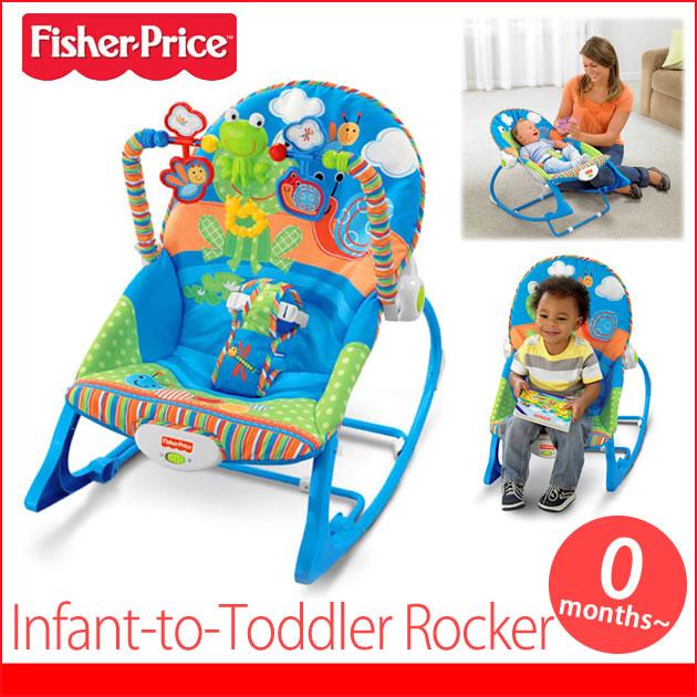 เปลโยก fisher price infant to toodle rocker ส่งฟรี พัสดุไปรษณีย์