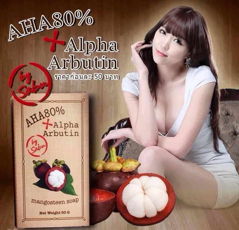 Mangosteen Soap AHA80% + ALPHA ARBUTIN by SABU ลดการอักเสบของสิว