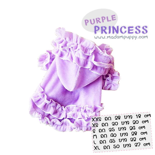 PRE ชุดกระโปรงน้องหมา Princess สีม่วง