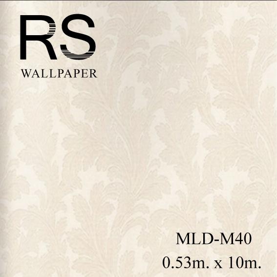 วอลเปเปอร์ลายใบไม้ MLD-M40