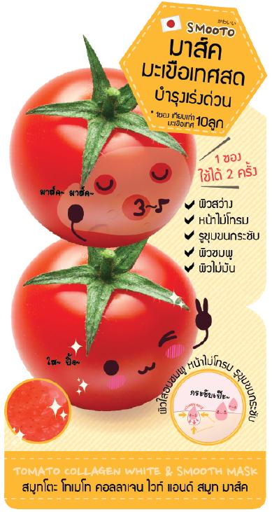 สมูทโตะ โทเมโท คอลลาเจน ไวท์ แอนด์ สมูท มาส์ค Smooto Tomato Collagen