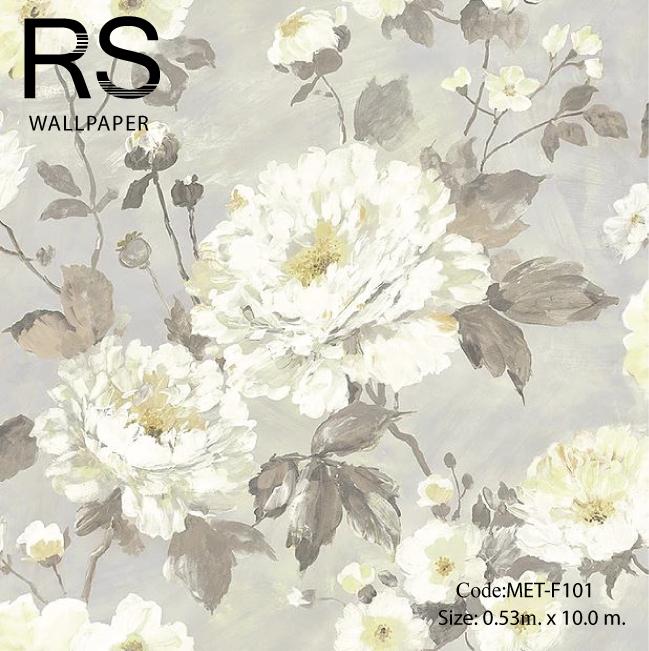วอลเปเปอร์ลายดอกไม้ภาพวาดโทนสีเทาน้ำตาลเหลือง MET-F101