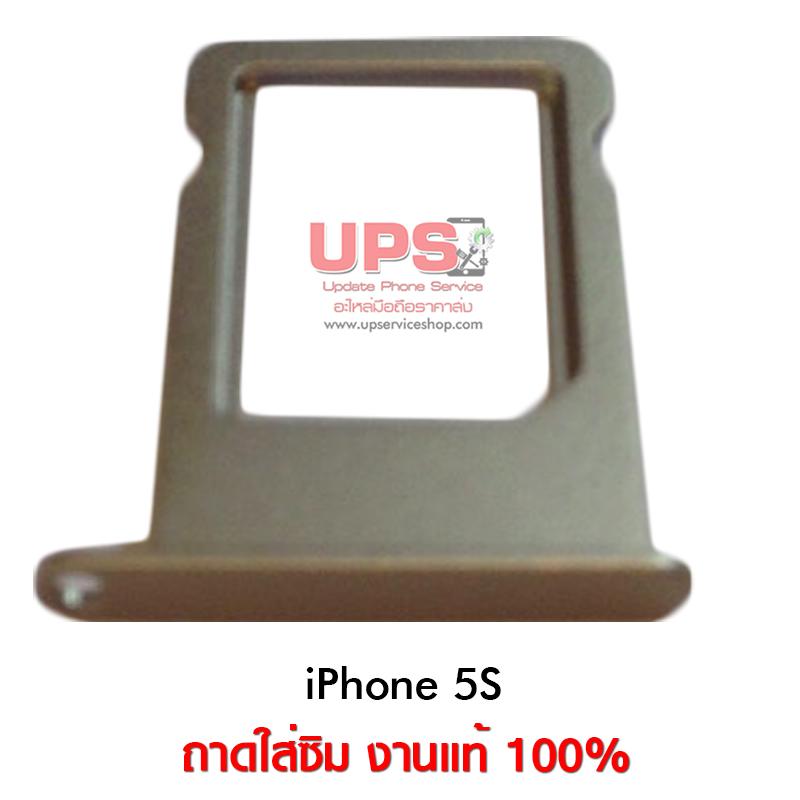 ถาดใส่ซิม iPhone 5S สีทอง