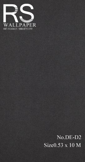 วอลเปเปอร์พื้นสีดำ DE-D2