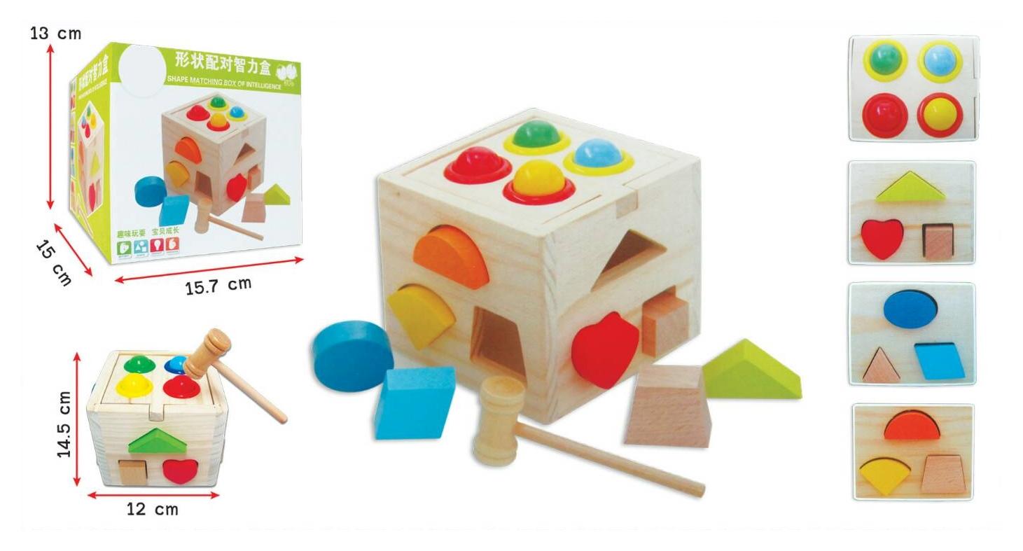 กล่องไม้ บล็อกหยอด + ค้อนทุบ