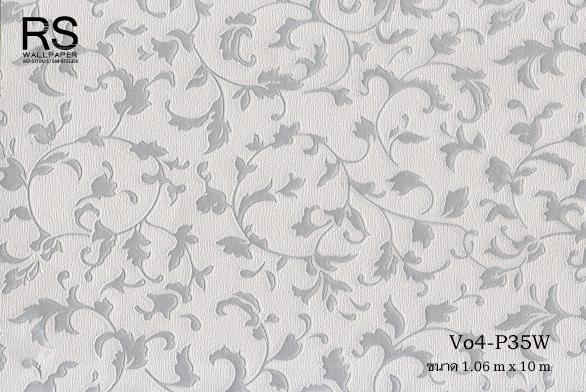 วอลเปเปอร์ ล้างสต๊อก Vo4-P35W