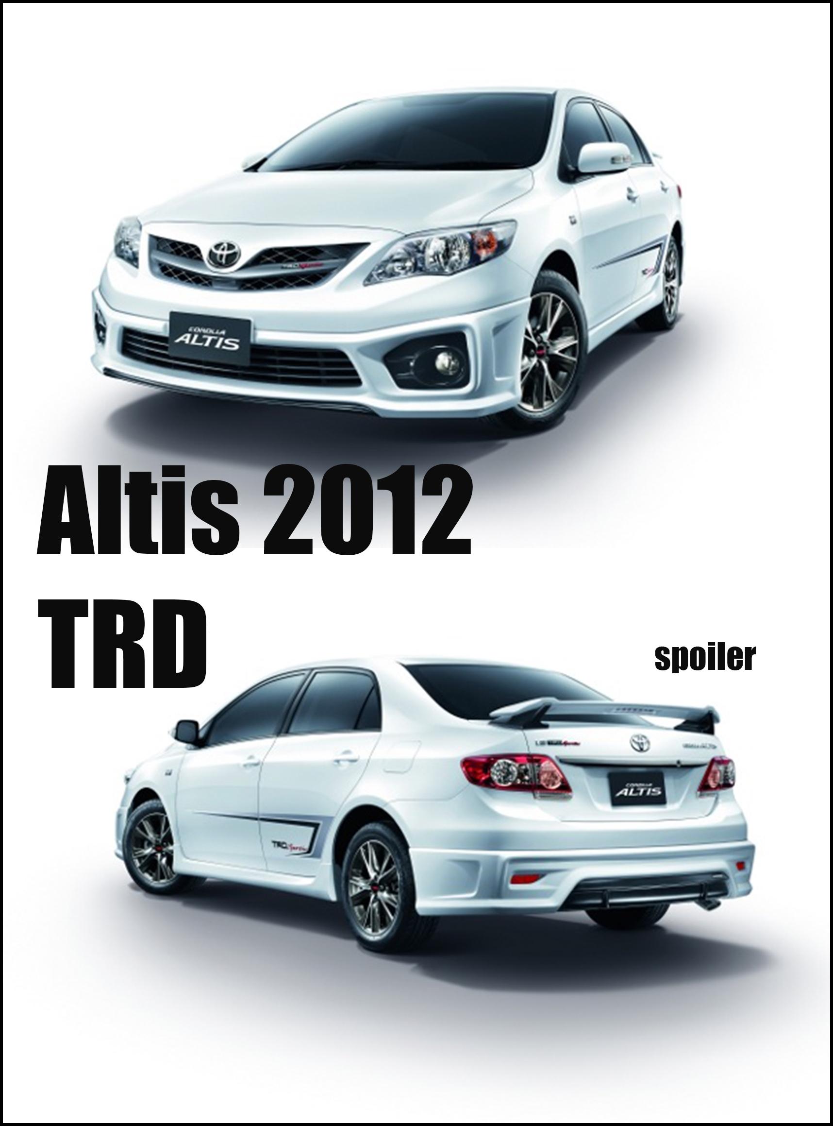 Altis 2010 - Sportivo II