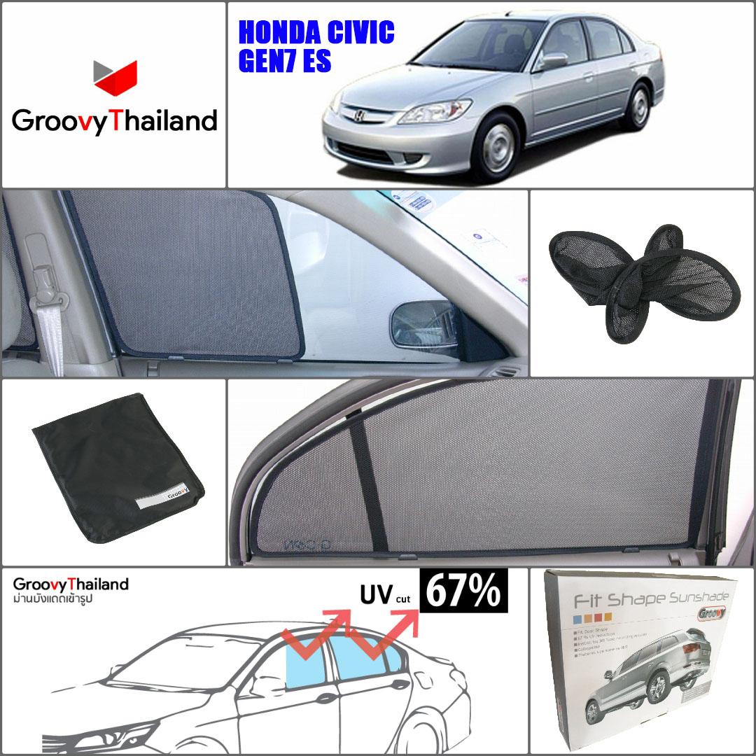 HONDA CIVIC Gen7 DIMENSION 2001~2005 (4 pcs)