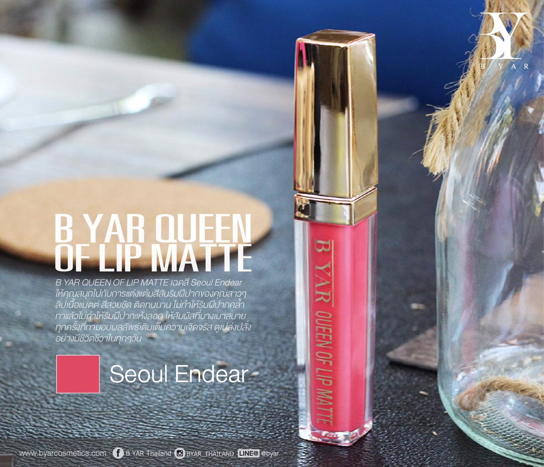 B YAR Queen Of Lip Matte #Seoul Endear