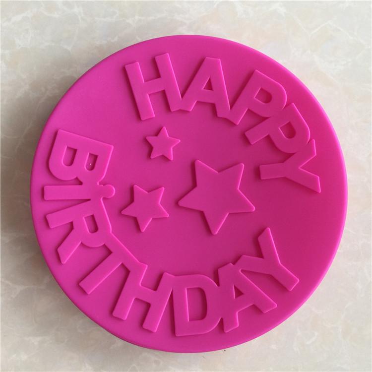 พิมพ์ซิลิโคน รูป Happy Birth Day