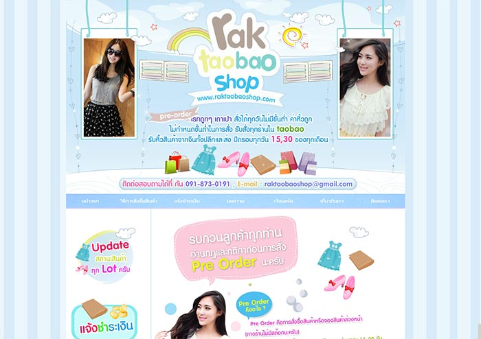 www.raktaobaoshop.com