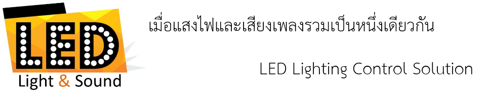 LED Light and Sound
