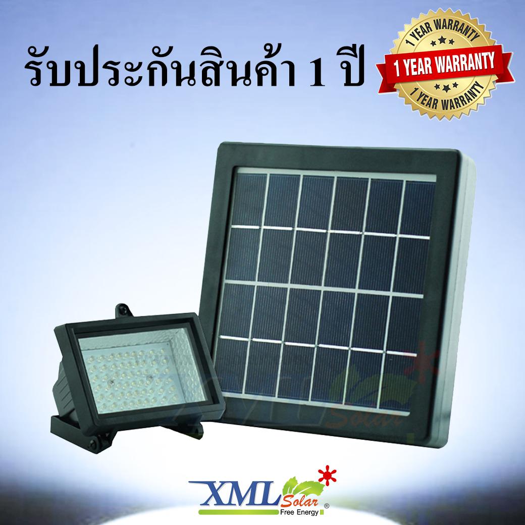 ไฟสปอตไลท์โซล่าเซลล์ 54 LED (เเสง : ขาว)