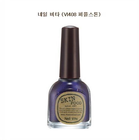 Skinfood Nail Vita #VI408 Purple Stone