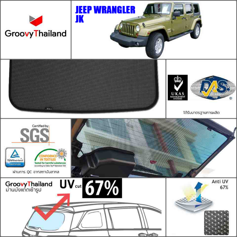 JEEP WRANGLER JK R-row (1 pcs)