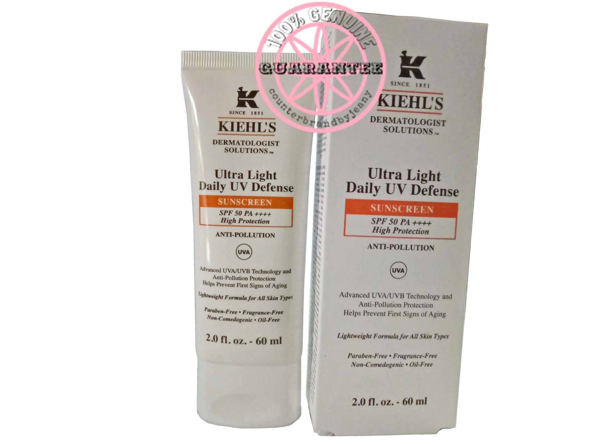 KIEHL'S Ultra Light Daily UV Defense Sunscreen SPF50 PA++++