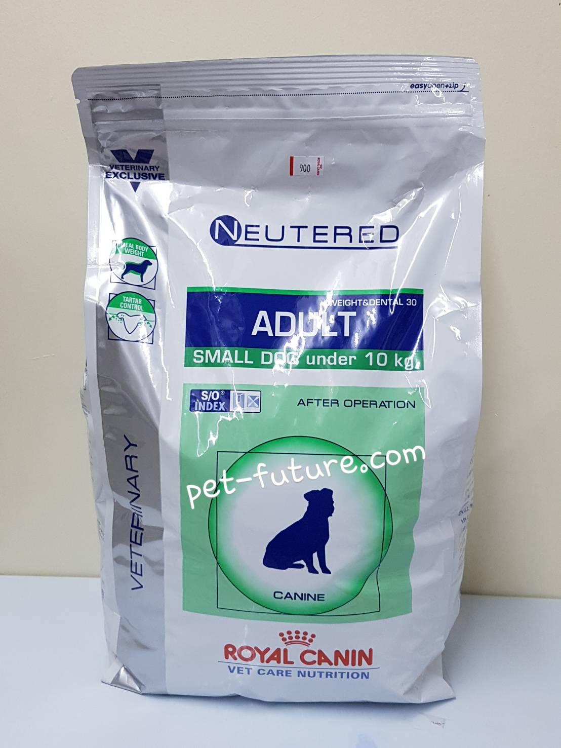 vcn neutered adult small dog 3.5 kg. Exp.12/18 สำหรับสุนัขพันธ์เล็กทำหมันแล้ว