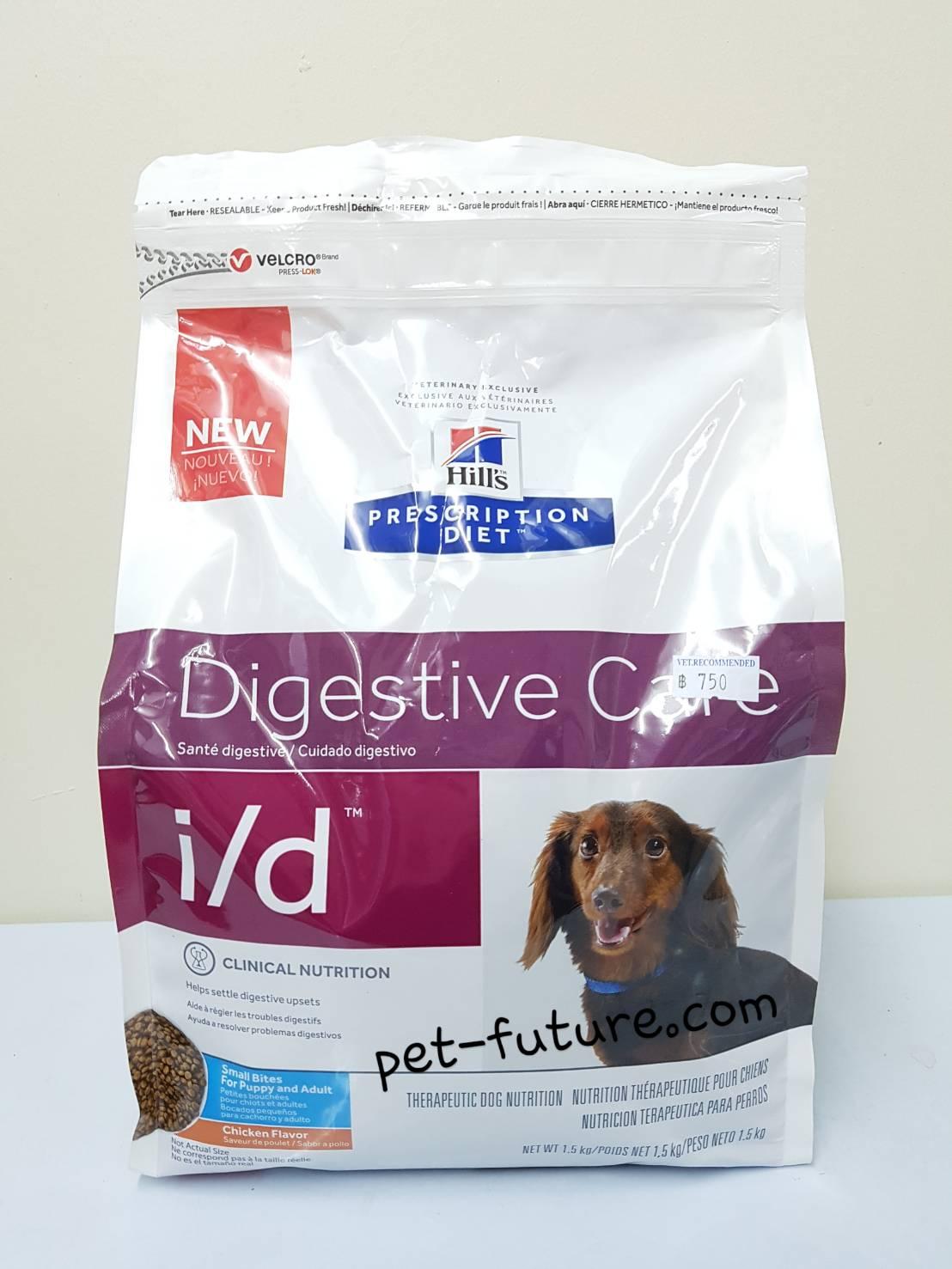 i/d canine small bite 1.5 kg. Exp. 08/18 สำหรับสุนัขพันธ์เล็ก ดูแลสุขภาพระบบทางเดินอาหาร/ท้องเสียแบบใหม่ค่ะ
