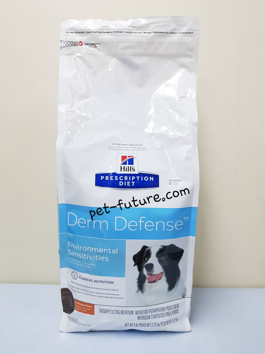 Derm Defense Exp.10/18 โภชนาการสูตรแรกสำหรับสุนัขที่มีภูมิคุ้มกันอ่อน 2.7 kg.