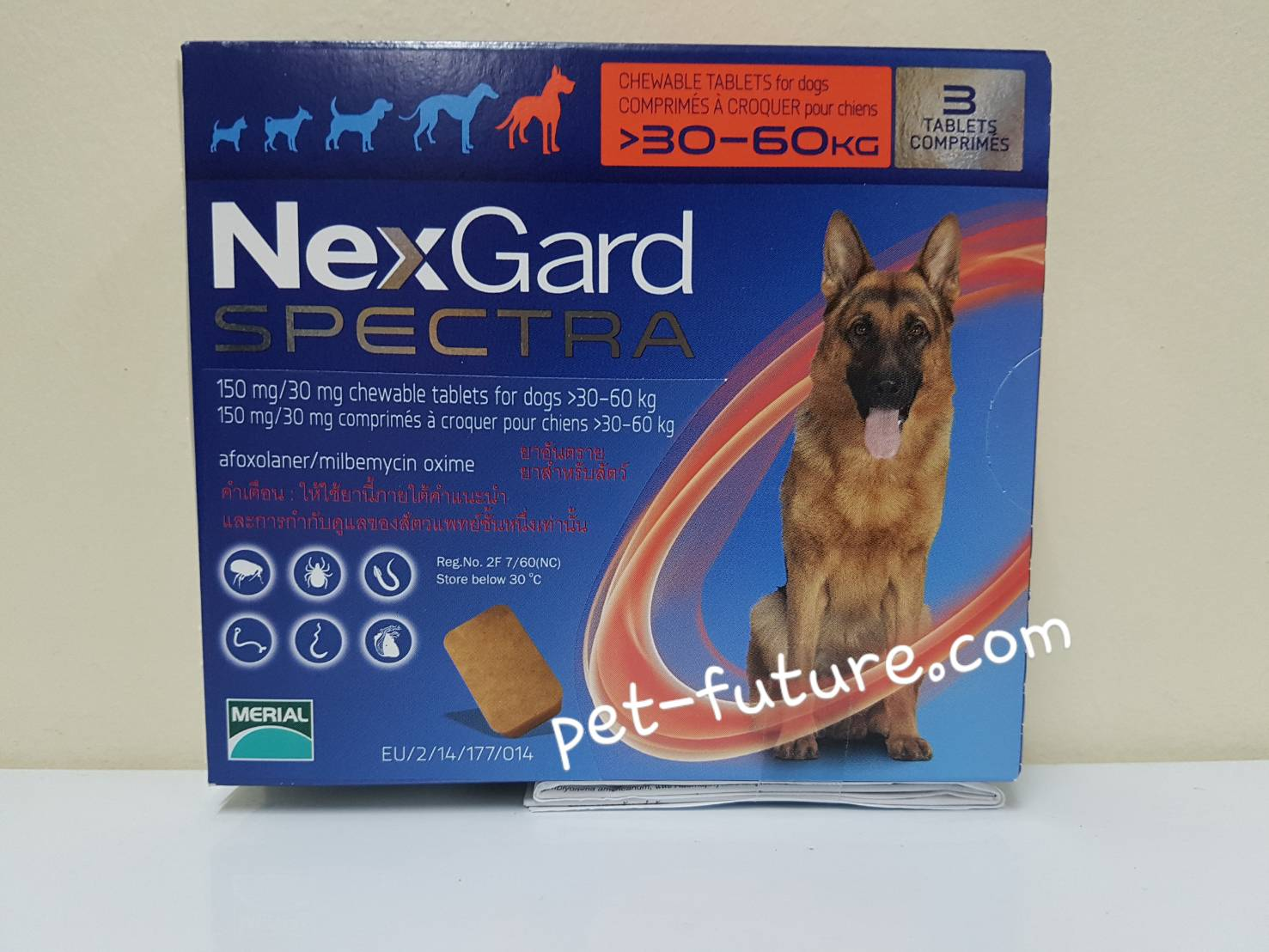 NexGard Spactra 30-60 kg. Exp.09/19 ป้องกันเห็บ หมัด พยาธิหนอนหัวใจ พยาธิทางเดินอาหาร