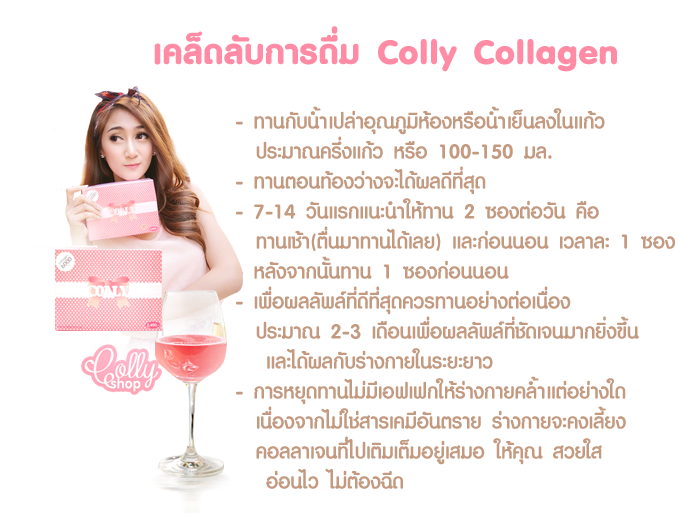Colly Collagen 6000