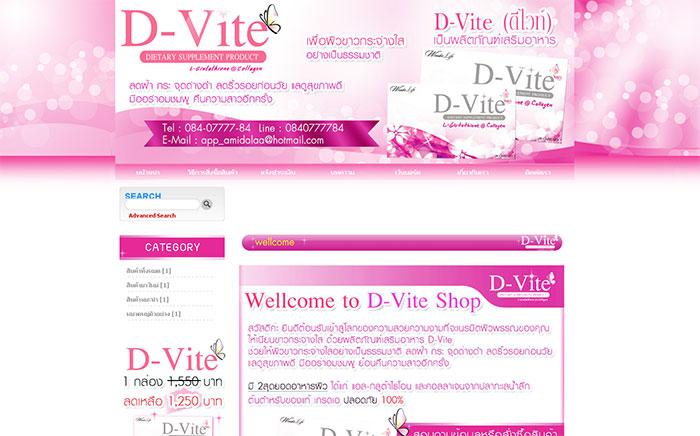 www.dvite.net